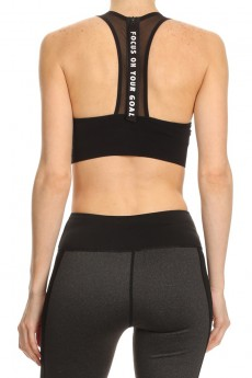 BRA TOP W/ MESH ZIPPER BACK & WORDING PULLER TAB #A7BR03